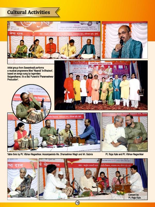Programs & Cultural Activities
